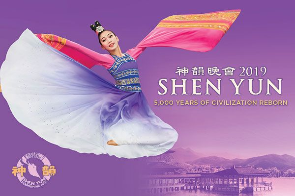 Shen Yun Performing Arts at Rochester Auditorium Theatre